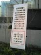 早稲田大学より近隣の方へ.jpg