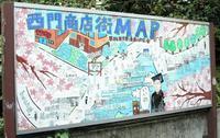 リニューアルされる前の早大西門商店街のMAP