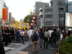 いろんな形のパレードがある(早稲田祭2006のパレードの様子)