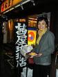早稲田の茜屋珈琲店ではあのモデルさんもアルバイトをしていた