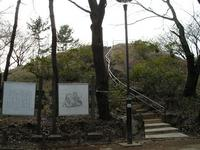 新宿の箱根山