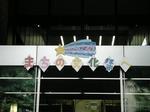 早稲田地球感謝祭で人気の早稲田のまちの文化祭コーナー