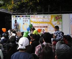 2008年のビンゴゲーム大会