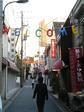早大西門通りに飾られた風船