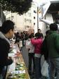 会場には早稲田のまちの子供たちが集まった