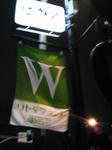 リニューアルされたワセダグランド商店会の旗