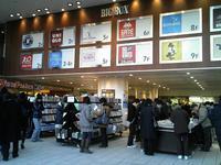 BIGBOX高田馬場での古書感謝市の様子