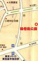 鶴巻南公園への案内図