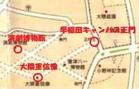大隈銅像・演劇博物館案内図