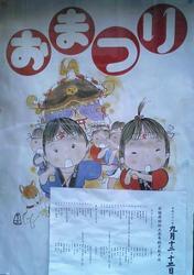 水稲荷神社例大祭