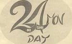 早大西門通り商店会「24MONDAY」