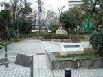 リニューアル前の漱石公園.JPG