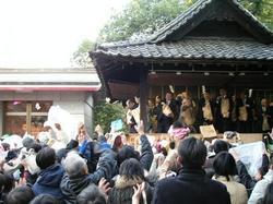 早稲田・水稲荷神社の節分の様子