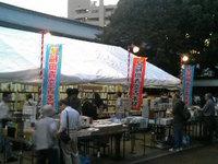 早稲田青空古本祭(2008年の様子)