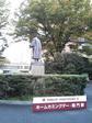 大隈銅像前に設置された記念撮影所
