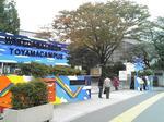 早稲田祭・早大戸山キャンパス門の装飾