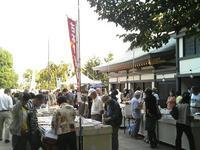 青空の下開催されている「早稲田青空古本祭」