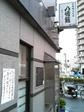 西早稲田交差点「八幡鮨」