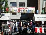 早稲田駅前商店会 流鏑馬青空特価市